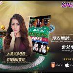 Begini Cara Memainkan Judi Baccarat Di Bandar Casino Online