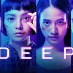 Review Film: 'Deep'